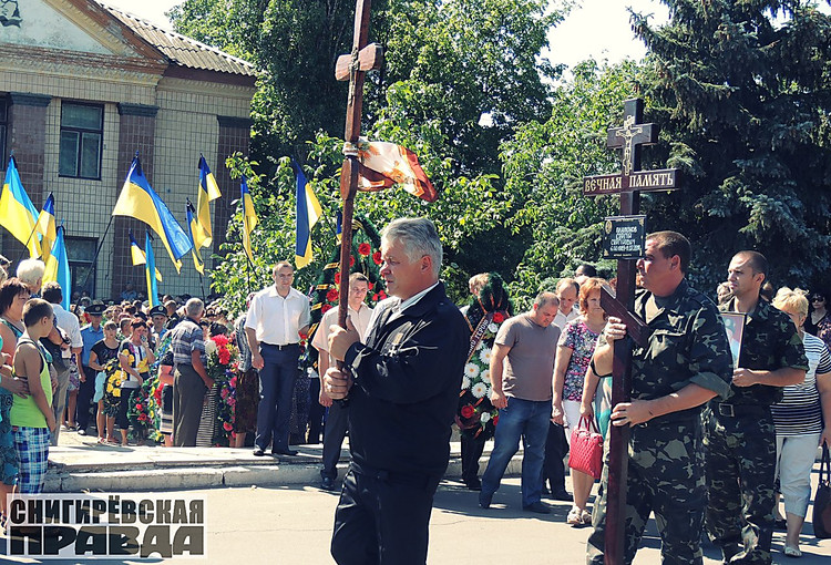 How the hero of Ukraine was buried in the USA 90