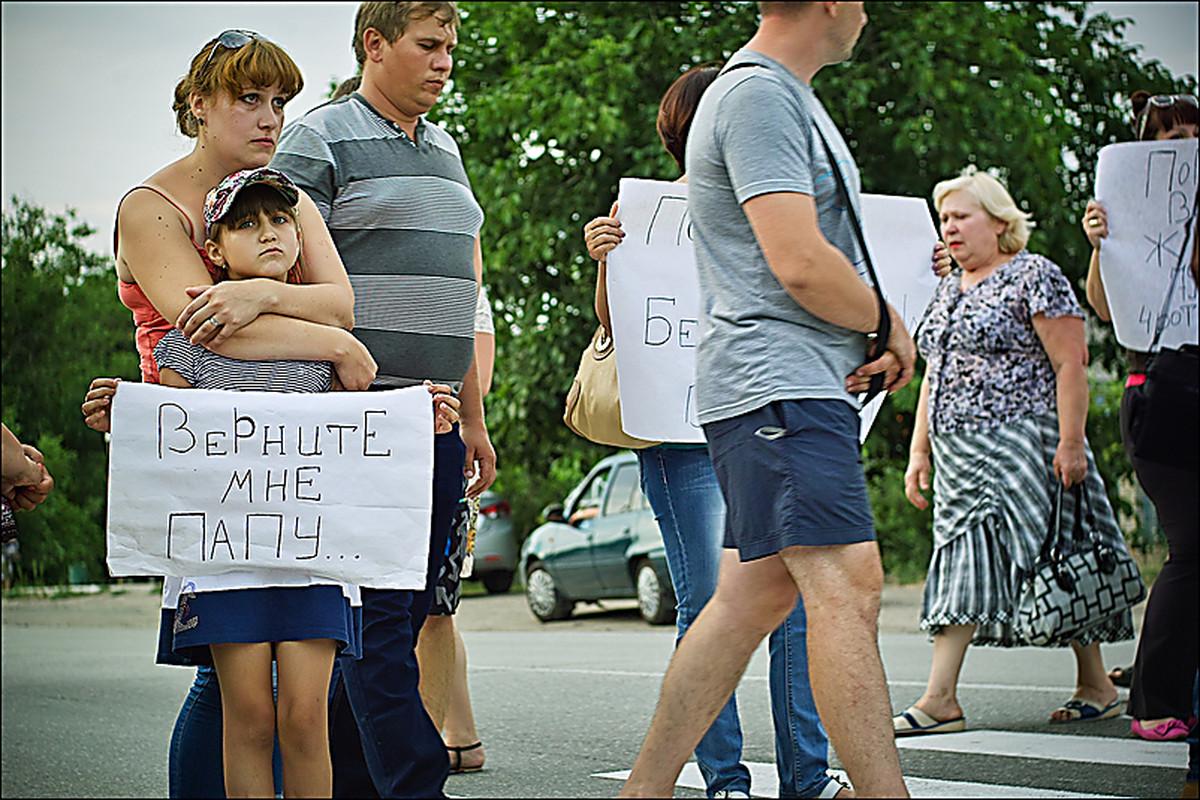 знакомства в вознесенске николаевской области на