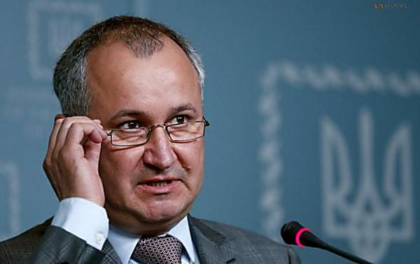 Служба безопасности Украины запретила заезд встрану 140 деятелям культуры из РФ
