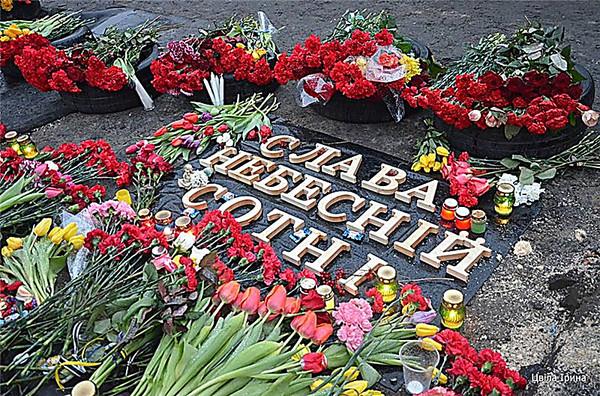 Конкурс проектов памятника Героям Небесной сотни продлили