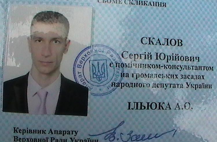 Хороший адвокат по вопросу педофила взыскание ущерба при ДТП Брусилова переулок