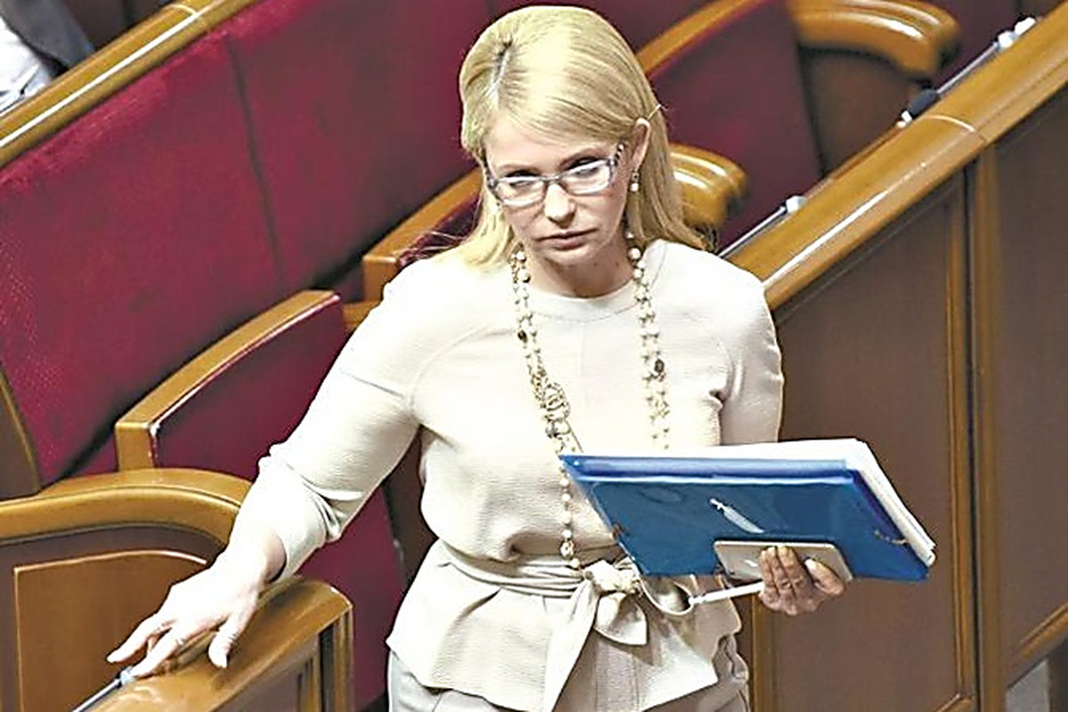 Проститутка владимировна валютная тимошенко юлия