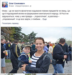 Конфликт в Украине не является локальным, это вопрос безопасности всей Европы, – президент Эстонии - Цензор.НЕТ 465