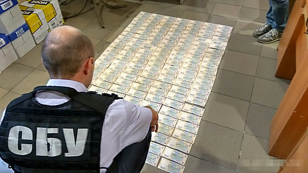 СБУ задержала вКропивницком налоговиков накрупной взятке