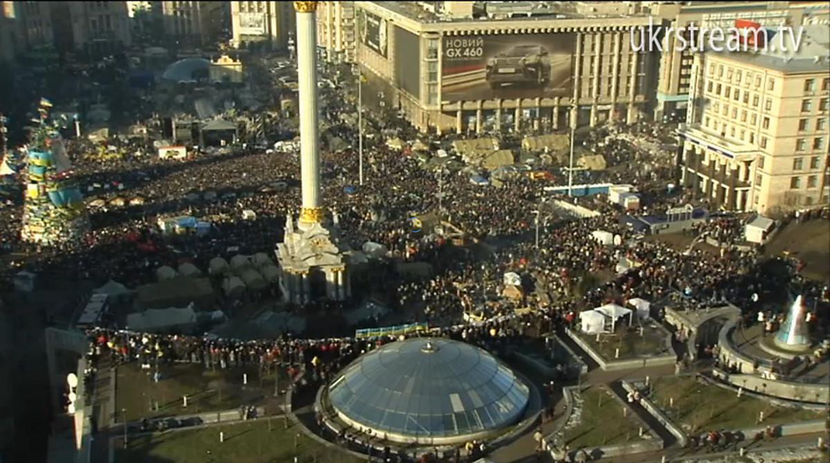 Евромайдан смотреть онлайн веб камера фотографии