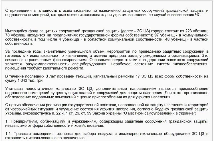 Bestellen Braut lilia von Nikolaev