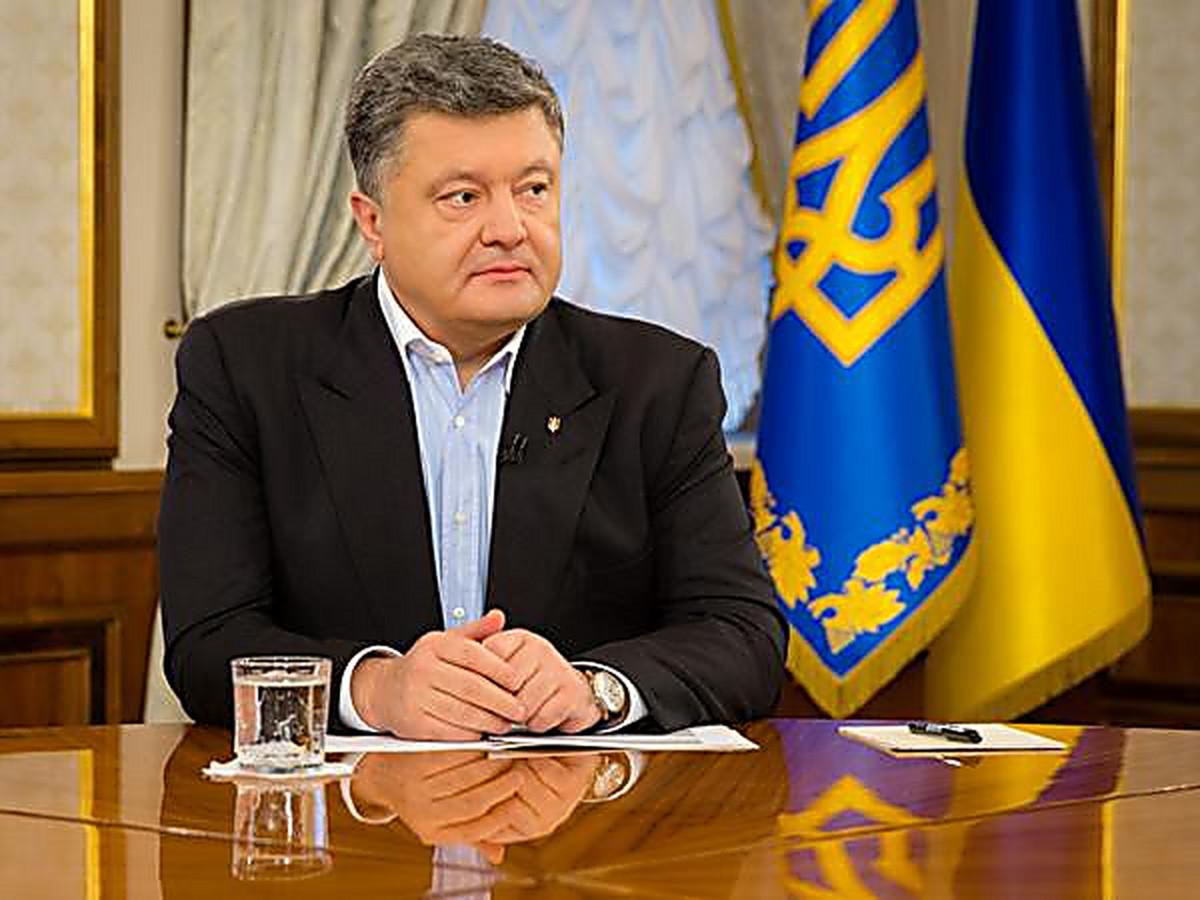 Порошенко украина поздравление с 2016