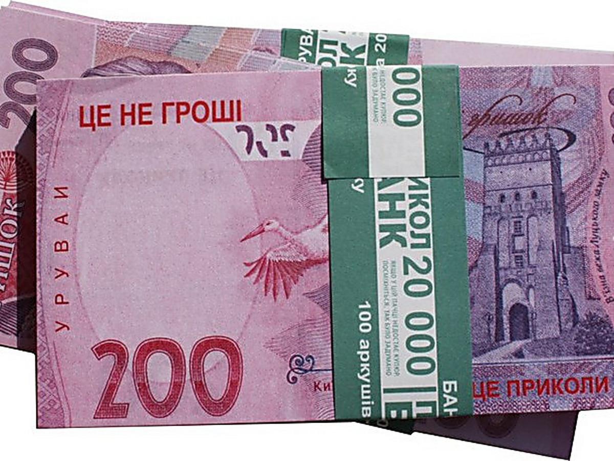 В Николаеве девушку побили из-за денег