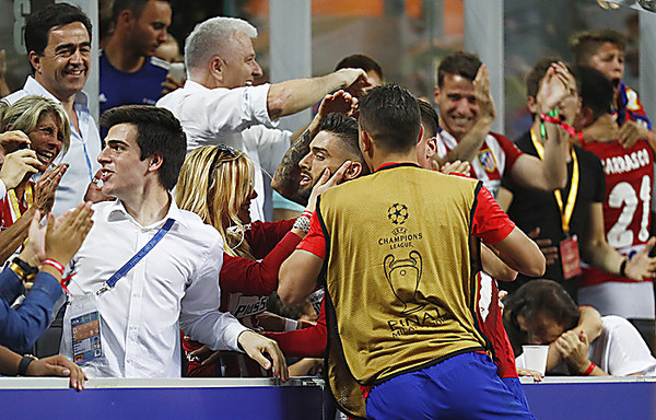 Как «Реал» праздновал одиннадцатую победу вЛиге чемпионов