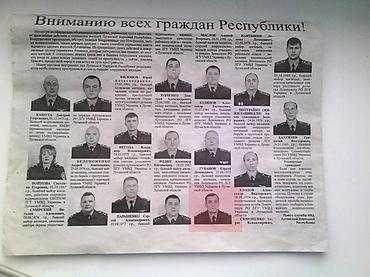 Луганский правозащитник вступился за арестованного милиционера, фото-2