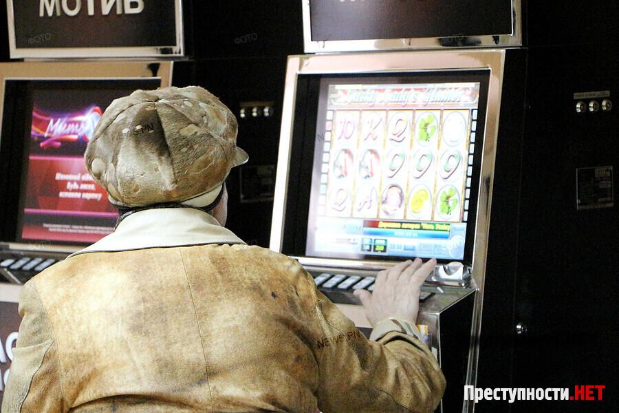 Как обиграть казино
