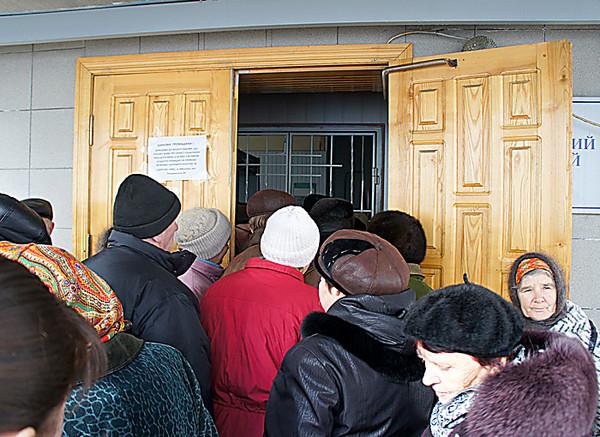 Льготная пенсия для чернобыльцев в украине
