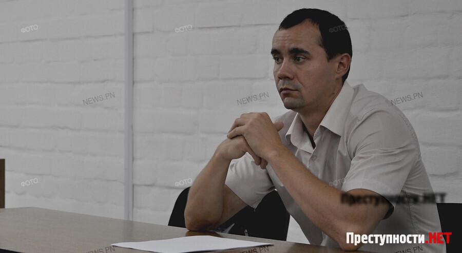 Рассмотрение дела прежнего замглавы Николаевской ОГА Романчука начнется 2сентября