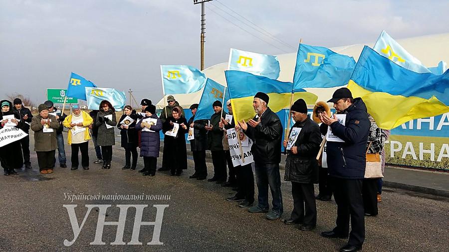 Натерритории возле оккупированного Крыма прошла правозащитная акция