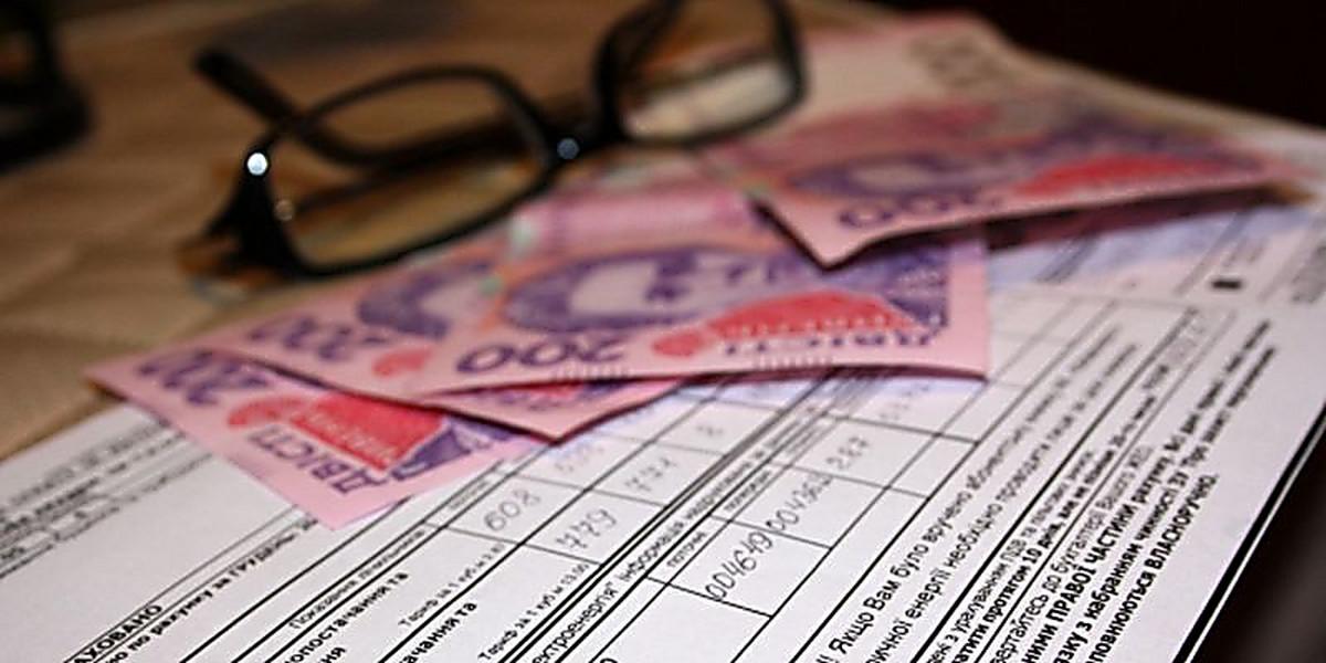 скрипт обменного требования к субсидиям по кварплате в россии сегодняшняя задача