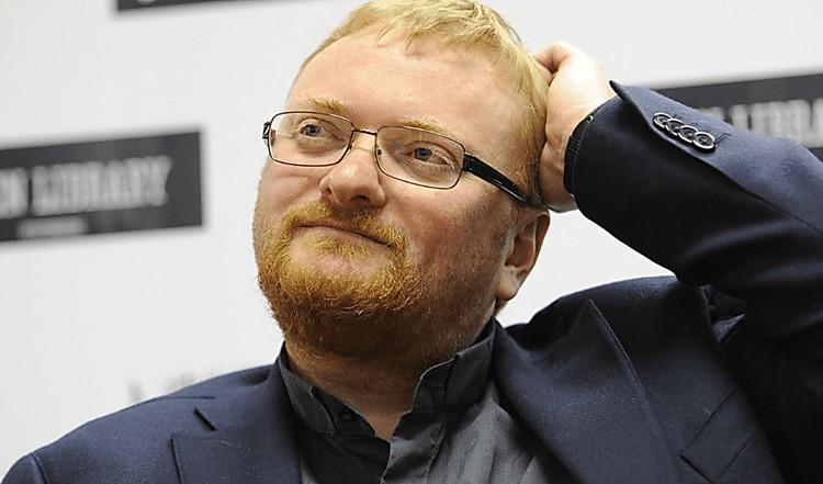 State Duma Deputy Vitaly Milonov demanded to cancel Richard Dawkins's lecture on Geek Picnic 06.23.2017 45
