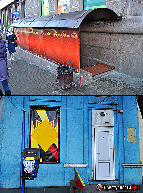 Куда пожаловаться на игровые автоматы в московской области игра в нескольких интернетказино одновременно