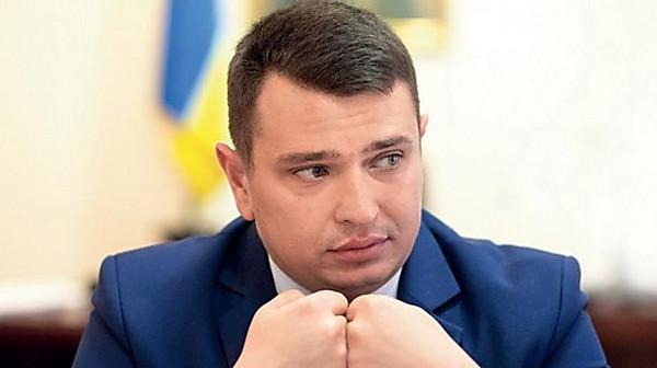 Сытник: НАБУ вернуло государству 50 млн грн
