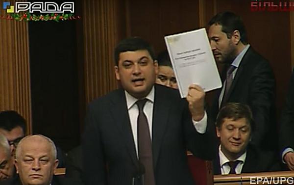 Тимошенко раскритиковала принятие бюджета на будущий год