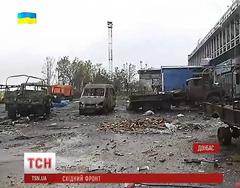 """Российские военные отправились в Донецк, чтобы """"утихомирить"""" террористов, - Минобороны - Цензор.НЕТ 3025"""