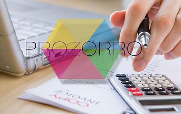 ProZorro сэкономила уже три млрд. - Минэкономики