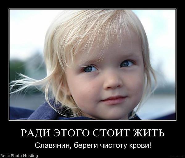 Лишил невинности русскую девушку