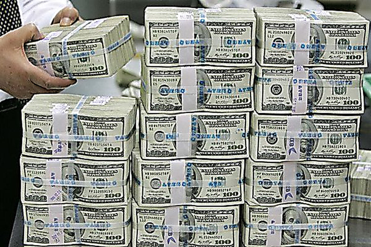 подробнее курсы валют в банках москвы у м перово товары