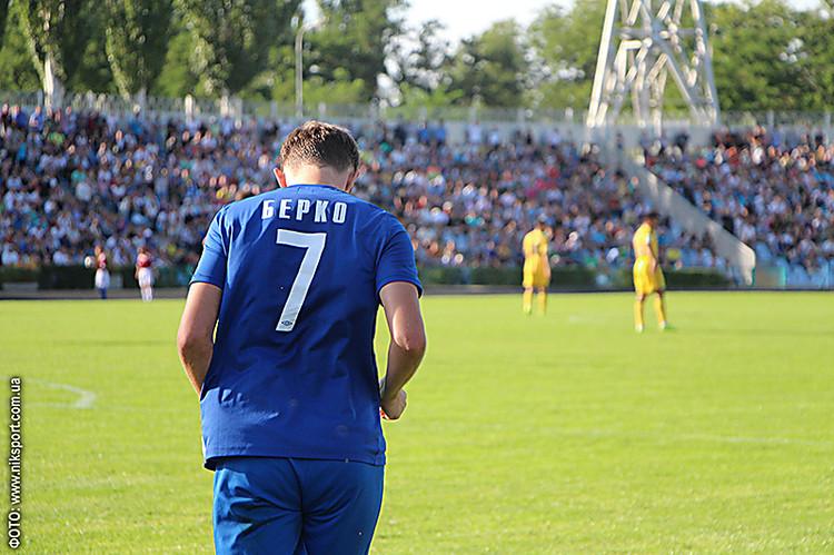 Тернополю иНиколаеву воспрещено регистрировать игроков, сПолтавы сняли три очка