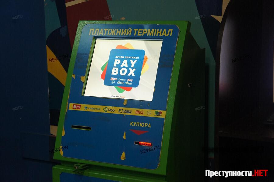 Преступности нет г.николаев игровые автоматы игровые автоматы слотс 24
