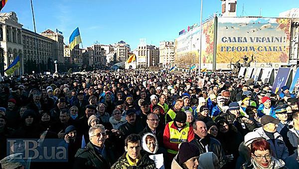 В столице Чехии почтили память жертв Голодомора, Майдана и АТО - Цензор.НЕТ 809