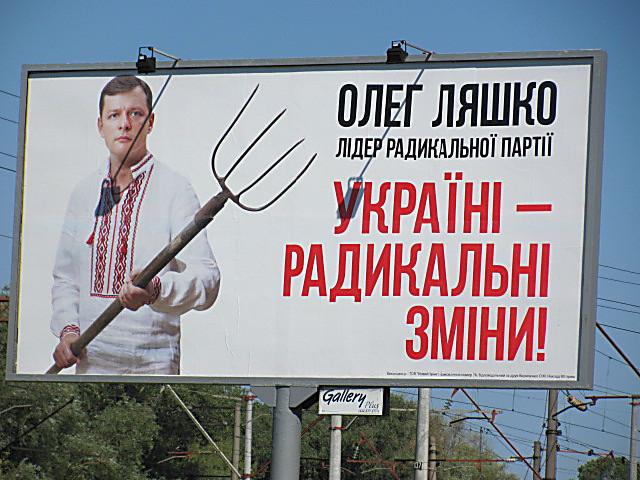ЦИК зарегистрировал Бригинца и Белоцерковца депутатами Рады вместо Томенко и Фирсова, - Магера - Цензор.НЕТ 675