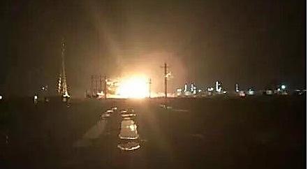 ВКитайской республике произошел очередной взрыв нахимпроизводстве