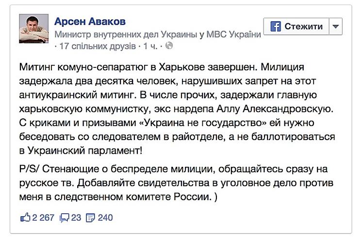 Ответы Mail Ru: Что это значит?