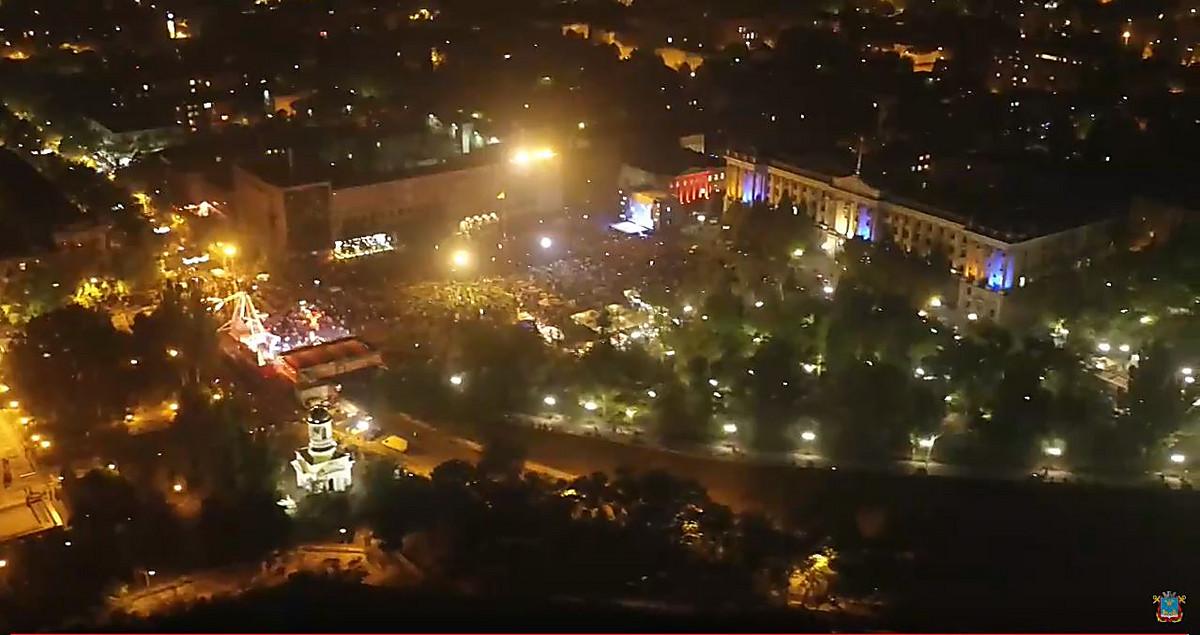 Love Bridge Matras : На Соборной площади состоялся праздничный концерт в честь Дня города