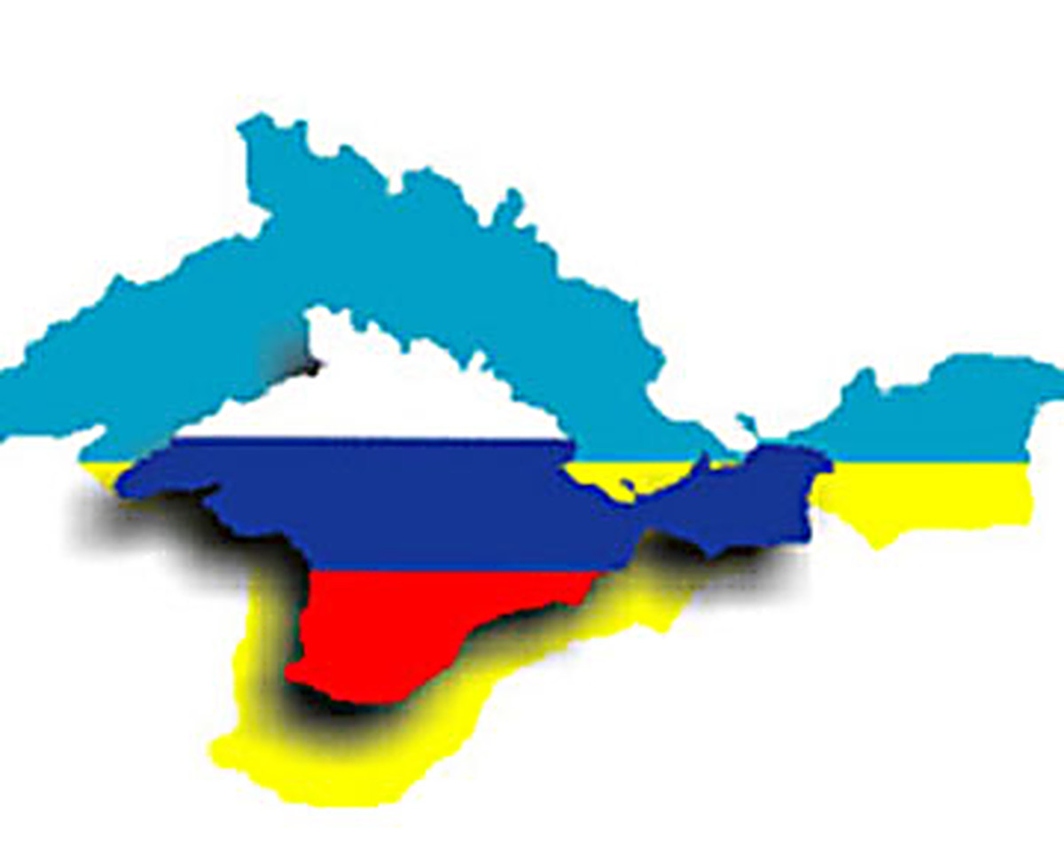 как надо когда крым стал частью украины студентка удовлетворяет себя