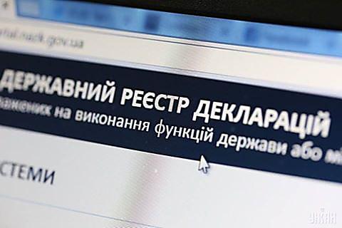ГПУ: Проверка е-деклараций выявила семерых нардепов, которые нарушили закон