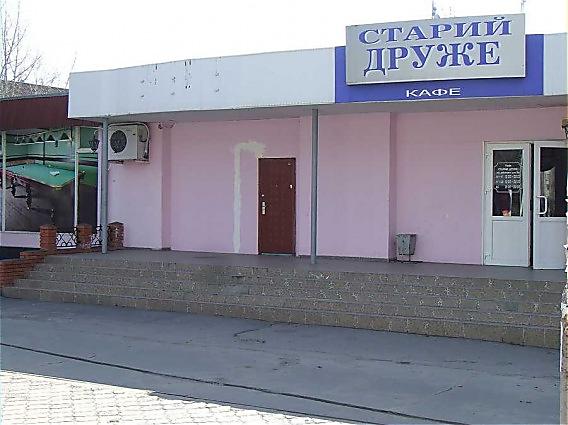 Южноукраинск игровые автоматы игровые автоматы алладин играть бесплатно