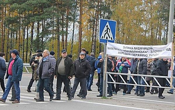 Волынец: Около полусотни горняков объявили голодовку из-за невыплаты зарплаты