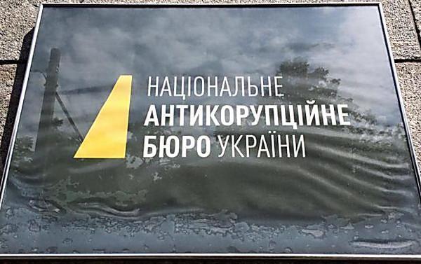 Есть конфликт: Сытник поведал отрениях НАБУ иГенпрокуратуры