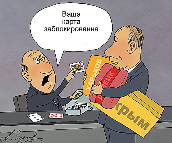 этих вкусных санкции картинки на рабочий стол три года