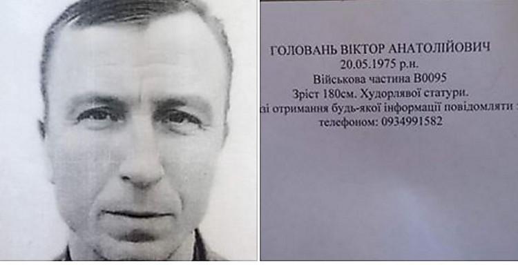 Генпрокуратура: Военный расстрелял двоих иранил пятерых бойцов ВСУ из-за ревности