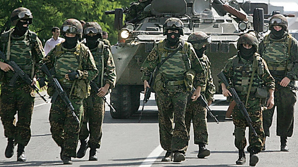 Russian Armies Occupied 94