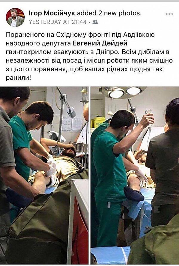 За два года в Украине погибли 18 полицейских, ранены 700, - Князев - Цензор.НЕТ 9413