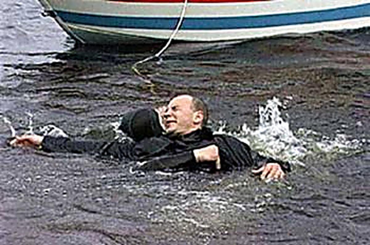 трагедия с рыбаками