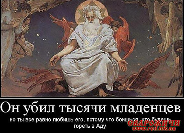 Порошенко у храмі УПЦ КП Дніпра помолився за створення Помісної церкви - Цензор.НЕТ 1493