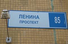 Рада приняла изменения в закон по установлению тарифов - Цензор.НЕТ 4297