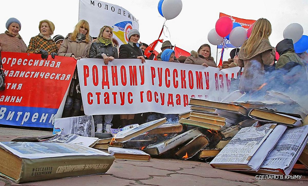 На тимчасово окупованій Луганщині дано негласну вказівку вилучити зі шкільних бібліотек книжки українською мовою, - ІС - Цензор.НЕТ 6944