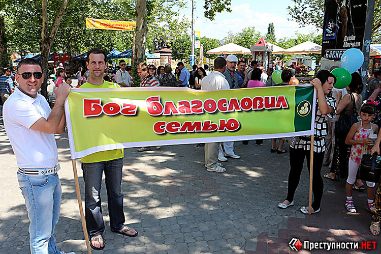 Гомосексуалисты марш украина