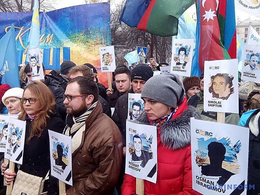 ВКиеве проходит Марш солидарности скрымскотатарским народом