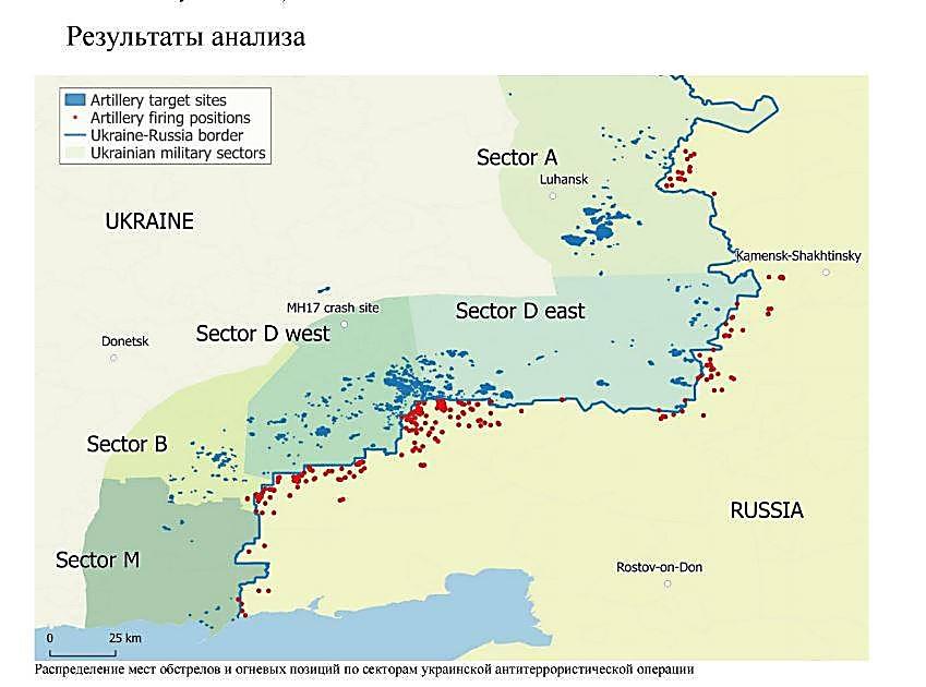 ВBellingcat составили карту обстрелов украинской территории войскамиРФ летом 2014 года